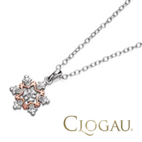 Clogau Silver and 9ct Rose Gold Swarovski Gemstone Necklace - Special Edition - R4837